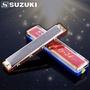 【美佳音樂】SUZUKI Study-24 鈴木 24孔 複音口琴-G調(口琴)