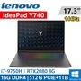 Lenovo IdeaPad Y740-81UJ001RTW 17.3