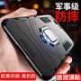 小米9/9T 小米A1 A2 A3 Max2 MIX3手機殼紅米Note8T K20 Pro Note7軍事級防摔保護殼