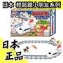 年後立即出【新幹線火車2】日本 電車(4節列車廂) 迴轉壽司組 DIY親子玩具遊戲桌遊 小孩扮家家酒【水貨碼頭】