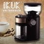 IKUK大容量齒輪刀盤電動磨豆機