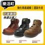 凱欣 安全鞋 鋼頭鞋 工作鞋 靴子 重機 褐色 禮物 批發團購 KS MIB  MGA532C00「樂活町」