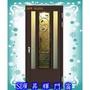 【日式鋁鋼構鍛造門系列】 玄關.大門.庭院門.後門,車庫