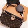 Louis Vuitton LV Multi Pochette Accessoires 老花 麻將包 M44813