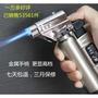 牙科首飾高溫焊槍噴火槍直沖打火機便攜噴火器烘焙燒烤點火器噴槍