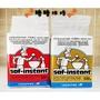 ~糖糖烘焙~法國燕子牌強力即發酵母粉(高糖.低糖)500g原裝