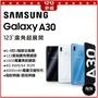 【淘淘樂】Samsung Galaxy A30 4G/64G (空機)全新限量未拆封 原廠公司貨A70 S9