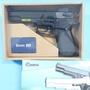 台灣製空氣BB槍 AM-01 BB槍 M4506 加重型玩具槍(黑色)/一支入 促[#500]