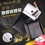 便攜式撚煙香煙袋 迷你煙灰袋 隨身煙灰缸 口袋環保香煙包【HC526】99750走走去旅行