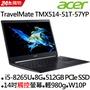 ACER TravelMate TMX514-51T-57YP(i5-8265U/8GB/512GB PCIe SSD/FHD/W10 Pro/980g)