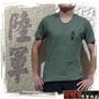 《乙補庫》__陸軍舊式陸軍字樣純棉T恤 _純棉陸軍內衣