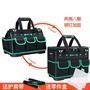 尼龍綸專業五金用品新型塑料硬底(速釋)工具袋耐磨工具包帆布加厚多功能電工維修安裝五金單肩手提袋