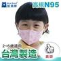 [真豪口罩]藍鷹牌口罩~新貨到2-4歲幼幼保證正品公司貨全新改版四層防護~台灣製造PM2.5成人+幼幼+兒童3D立體四層口罩工業(2-6歲)50入