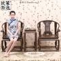 【慵懶空間】  紅木實木圈椅茶幾三件套組合雞翅木椅子皇宮仿古中式太師椅官帽椅