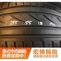 【宏勝輪胎】中古胎 落地胎 二手輪胎 型號:A815.255 55 18 馬牌 UHP 8成多 4條 含工10000元