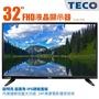 東元 TL32A1TRE 32吋 FULLHD 液晶電視 (顯示器+視訊卡) 32A1TRE