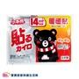 公司貨 小本熊 暖暖包 暖暖貼 黏貼式 14H 一片裝 日本製 禦寒 防寒 保暖 溫暖 暖包 熱熱包 熱包