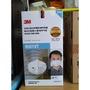 N95等級口罩「3M 9502VT」頭戴式 有呼氣閥 (防PM2.5及粉塵,非醫療用)
