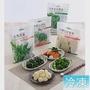 【統一生機】有機冷凍蔬菜任選套餐(青花椰菜/白花椰菜/綜合蔬菜/菠菜/共12件)青花椰菜12包