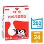 味全 全脂保久乳200ml(24入) x2箱