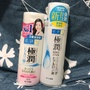 ROHTO 肌研 💕極潤保濕化妝水170ml /極潤保濕乳液140ml