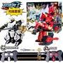 【XNN】驊威極速勇士3鐵甲三國對戰機器人套裝電動遙控格斗玩具趙云馬超