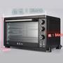 專業型45L大容量 雙溫控不鏽鋼烤箱