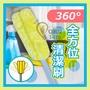《SD2276a》全方位清潔刷 除塵撢 除塵刷 吊扇電風扇 舞水痕全方位360度清潔刷 清潔工具 無死角清潔刷