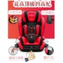現貨當天出!熱銷破千!Carmind兒童成長型安全汽座 兒童汽座 汽車安全座椅