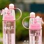 網紅便攜運動戶外防摔水杯創意隨手杯子塑料個性學生噴霧水杯夏天     科炫數位