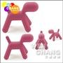 [出清] Magis Puppy Kids Chair 小狗椅 大型 Eero Aarnio設計 霧面 複刻版 ST022 *文昌家具*