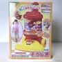麵包超人 Anpanman 掃除機玩具 造型吸塵器玩具組仿真小家電 家家酒 家電玩具 打掃清潔組