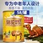 【 奶粉 現貨】新疆伊犁駱駝奶粉1000g*3罐學生成人中老年奶粉高鈣非初乳配方粉