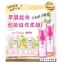 💞現貨+預購💞日本La Sana來自海洋的潤紗娜海藻精萃免洗護髮露(小桃瓶)