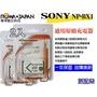 數配樂 免運 電池2入 ROWA 樂華 SONY NP-BX1 BX1 RX100M6 RX100 M6 RX100VI