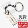 【免費刻字】刻字隨身碟 客製化隨身碟 專屬個性禮物 畢業禮  交換禮物 生日禮 婚禮 USB2.0 16g 32g