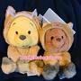 《現貨》日本迪士尼 豬年 特別版 變裝 小熊維尼 維尼 小豬 屹耳 小豆 娃娃 擺飾 玩偶