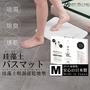 日本製HIRO珪藻土地墊 日本技地墊 矽藻土硅藻土 腳踏墊衛浴室踏墊足乾ML 019323