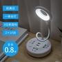檯燈 多功能USB插座家用檯燈宿舍臥室床頭燈插排插板帶線智慧插線板 2色