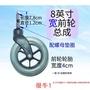 很牛##互邦輪椅配件輪椅前輪轉向前叉6寸7吋8英寸前輪總成輪椅塑料叉子