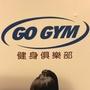Go GYM會員轉讓