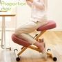 比例的椅子 (姿勢矯正椅),木材 (原木) 座位表面高度調整車輪/藍色 (藍色) ! Vie-UP
