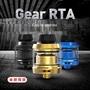 新款精工OFRF GEAR RTA 25mm大烟雾DIY单发口感蒸汽烟雾化器