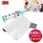 3M Post-it利貼狠黏 DEF3X2 多用途白板貼(3呎x2呎) 7100096546