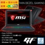 全省在地限量促銷 MSI GF62 8RE 062TW i7-8750+1060 6G+128GSSD+1TB GP63