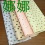 【娜娜】韓版條紋波點卡通可愛貓咪圖案生日六一節日禮品禮物包裝紙手工紙
