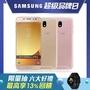 【福利品】SAMSUNG Galaxy J7 Pro (3G/32G) 雙卡雙待智慧機