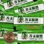 松井 芥末椒鹽(隨身包300小包)