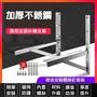 【304不鏽鋼】冷氣室外機安裝架 冷氣架分離式DIY簡易安裝 冷氣安裝支架 正白鐵