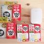 在台現貨 日本 VAPE 未來驅蚊器防蚊器 150 日